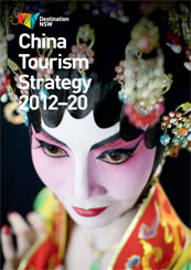 China Tourism Strategy 2012-20